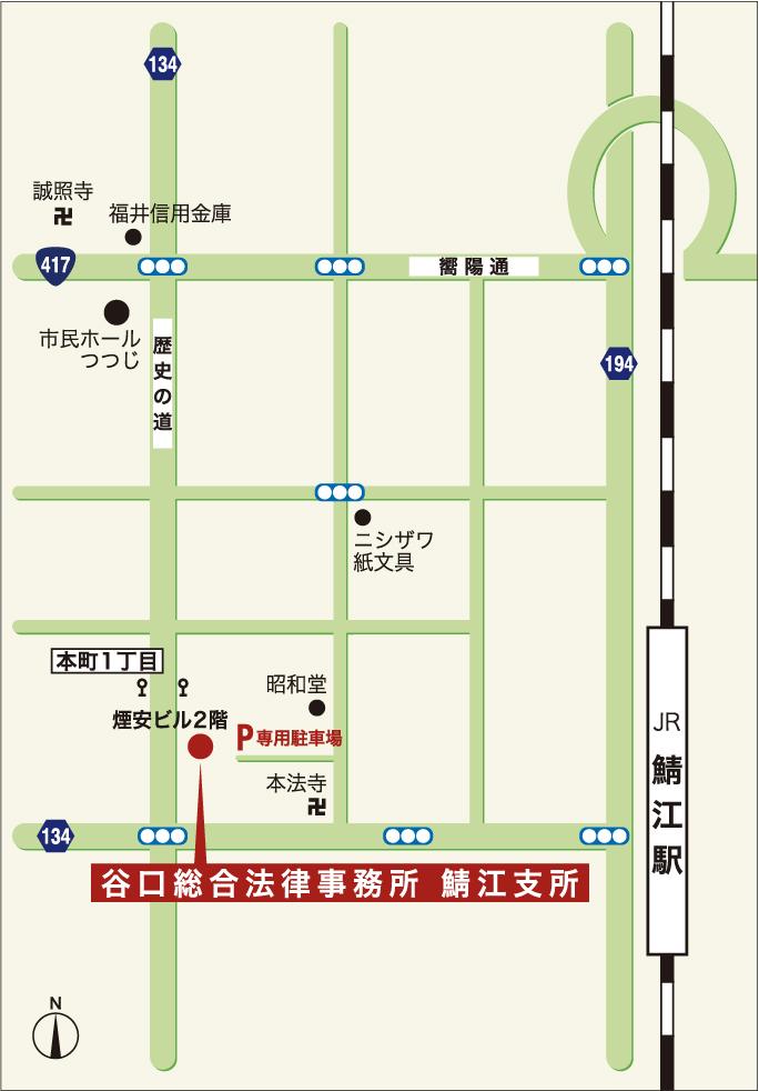 谷口総合法律事務所 鯖江支所のオフィスマップ