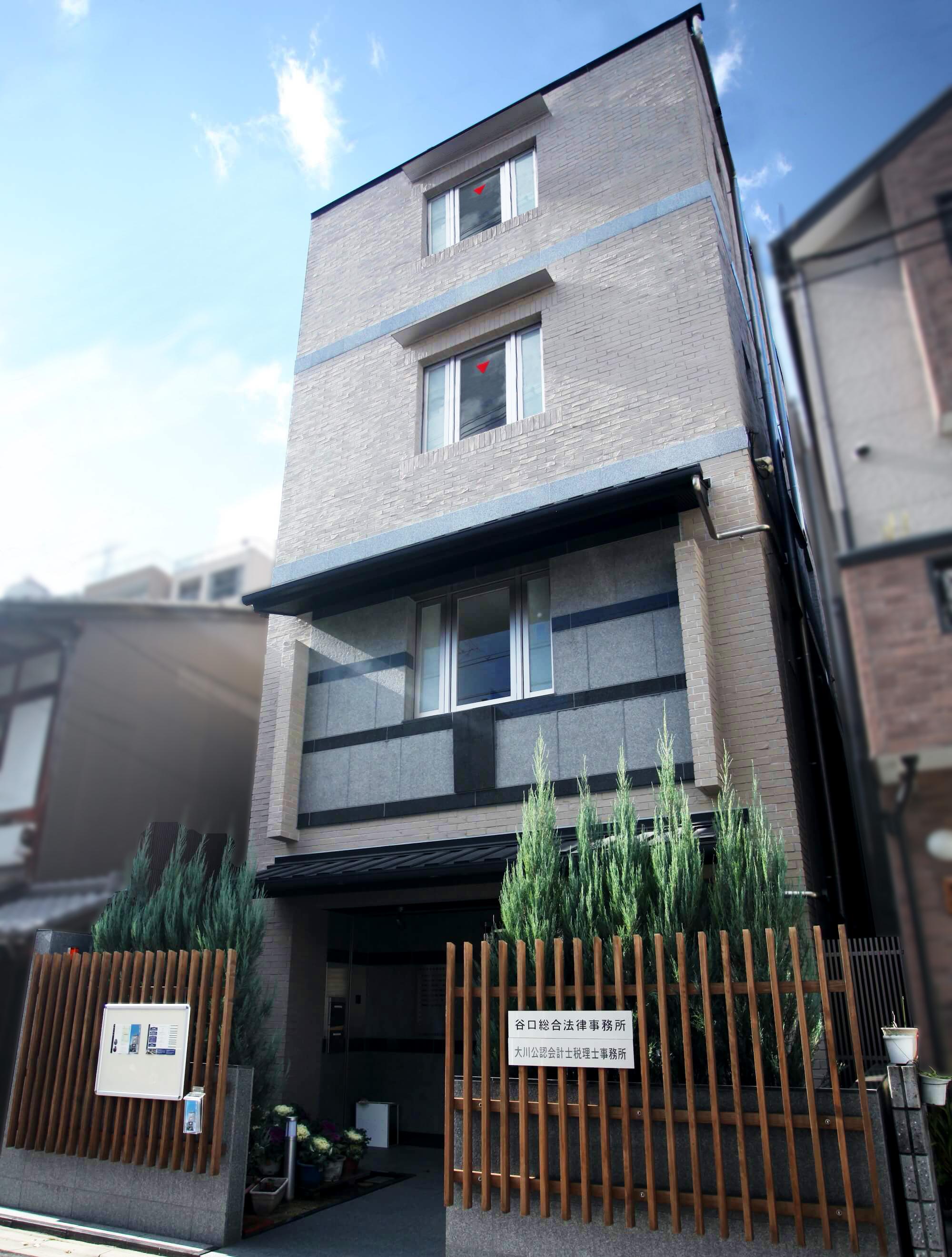 谷口総合法律事務所のオフィス外観